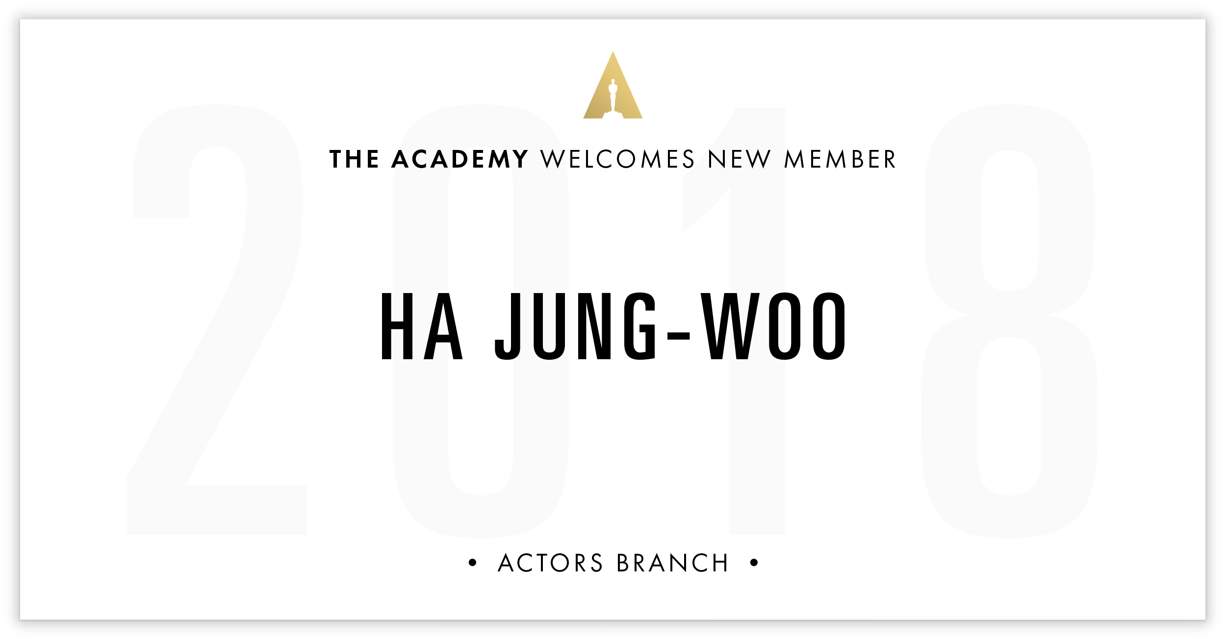 Ha Jung-woo is invited!