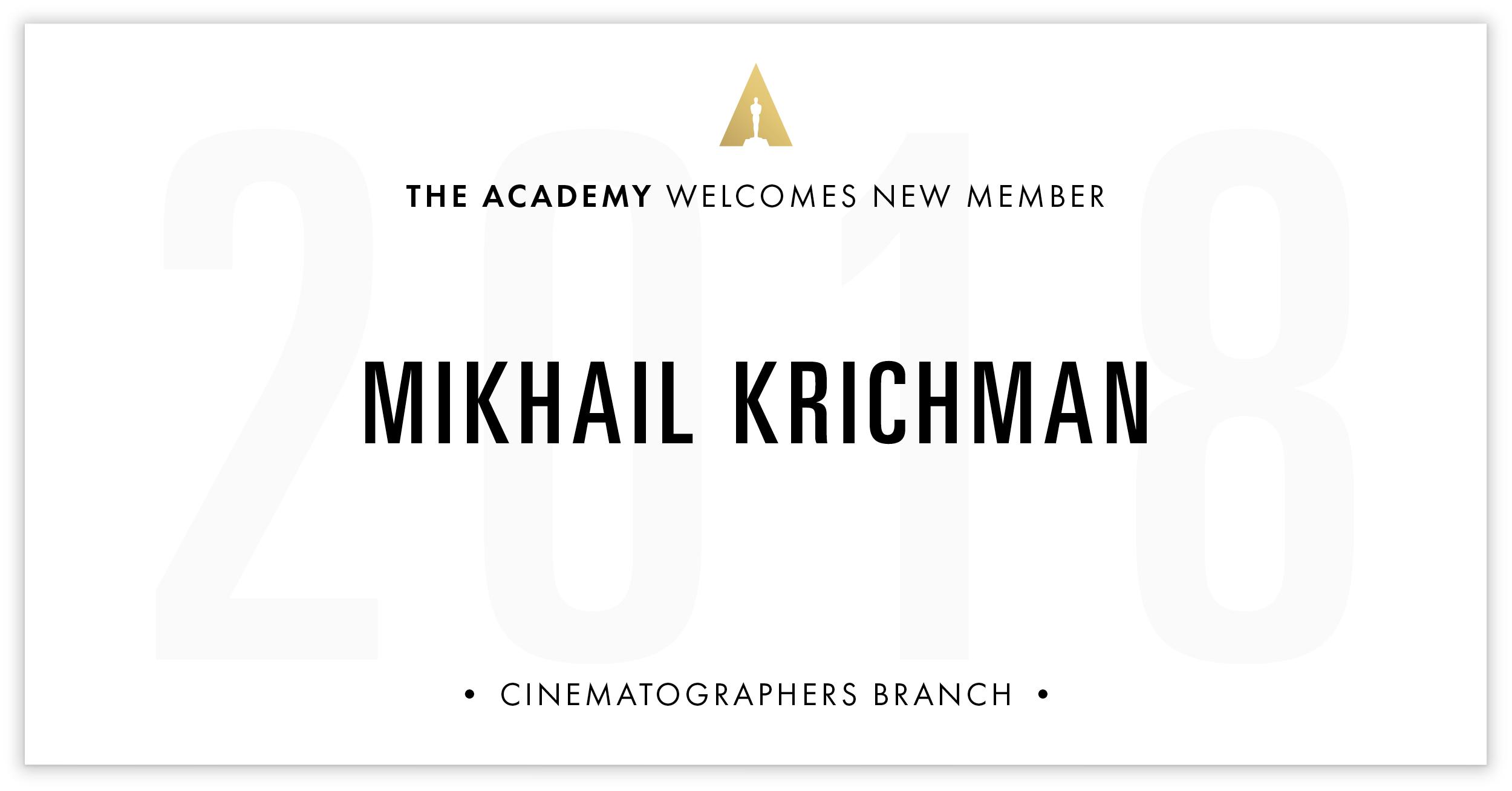 Mikhail Krichman is invited!