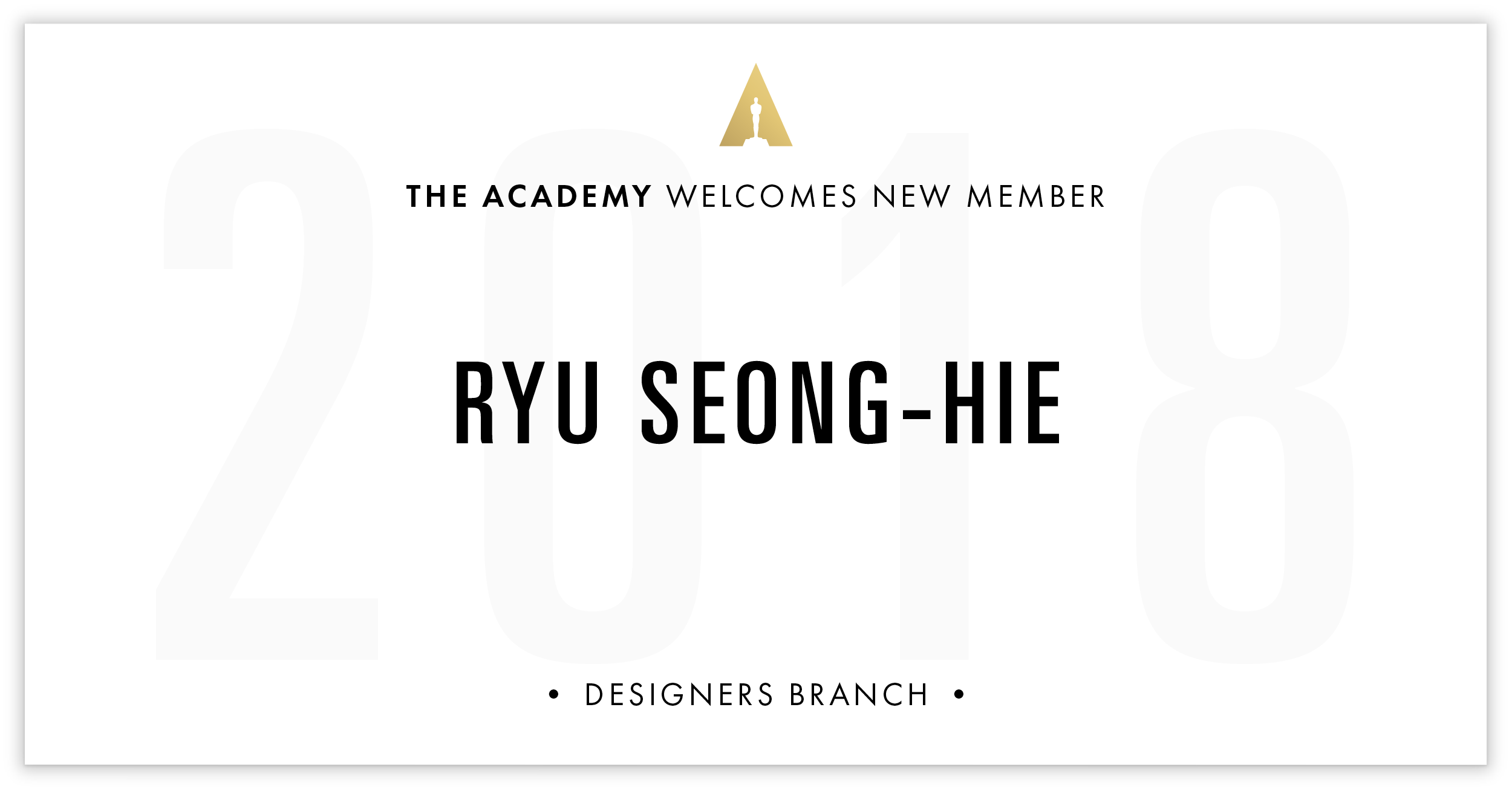 Ryu Seong-hie is invited!