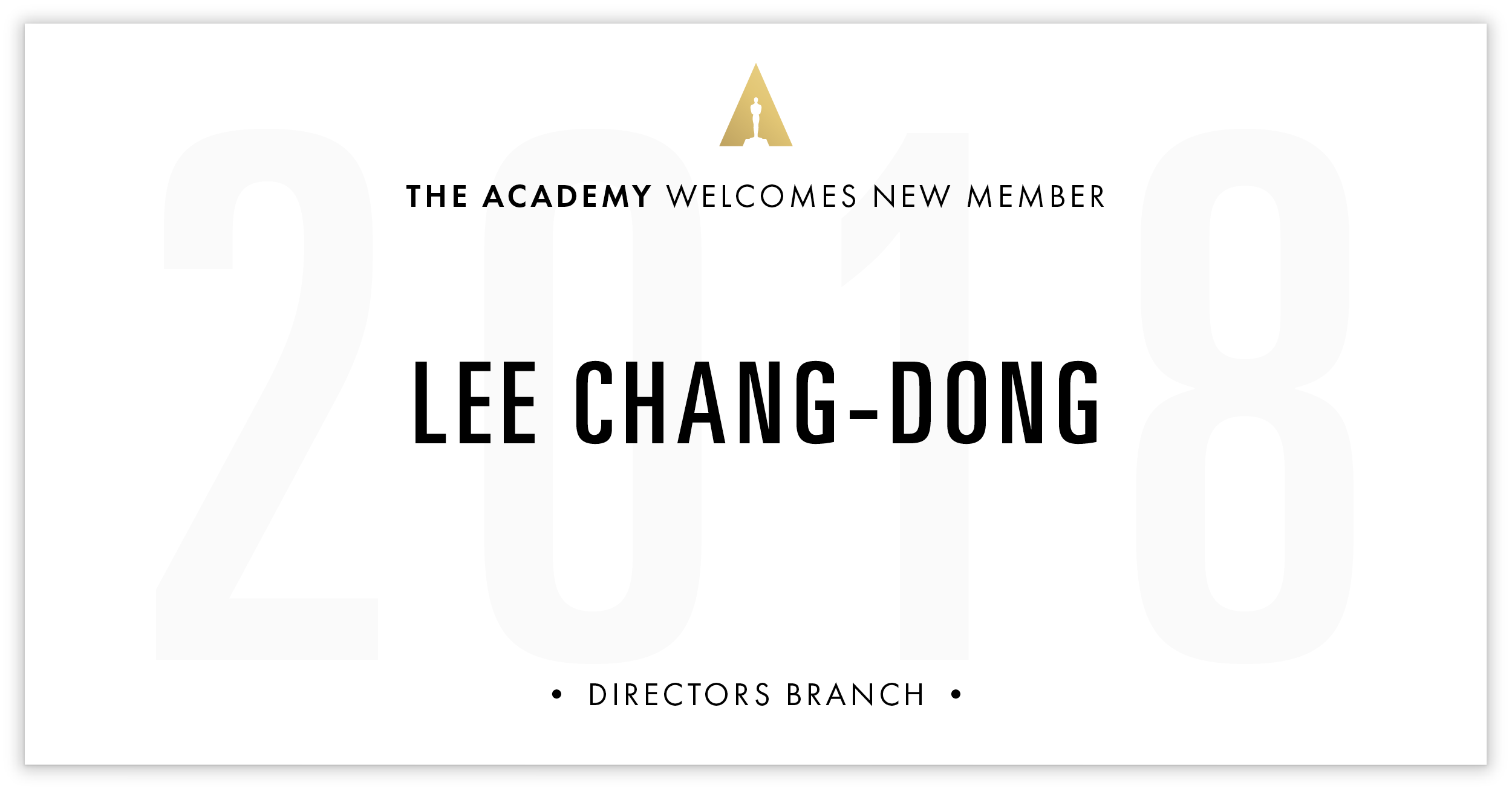 Lee Chang-dong is invited!