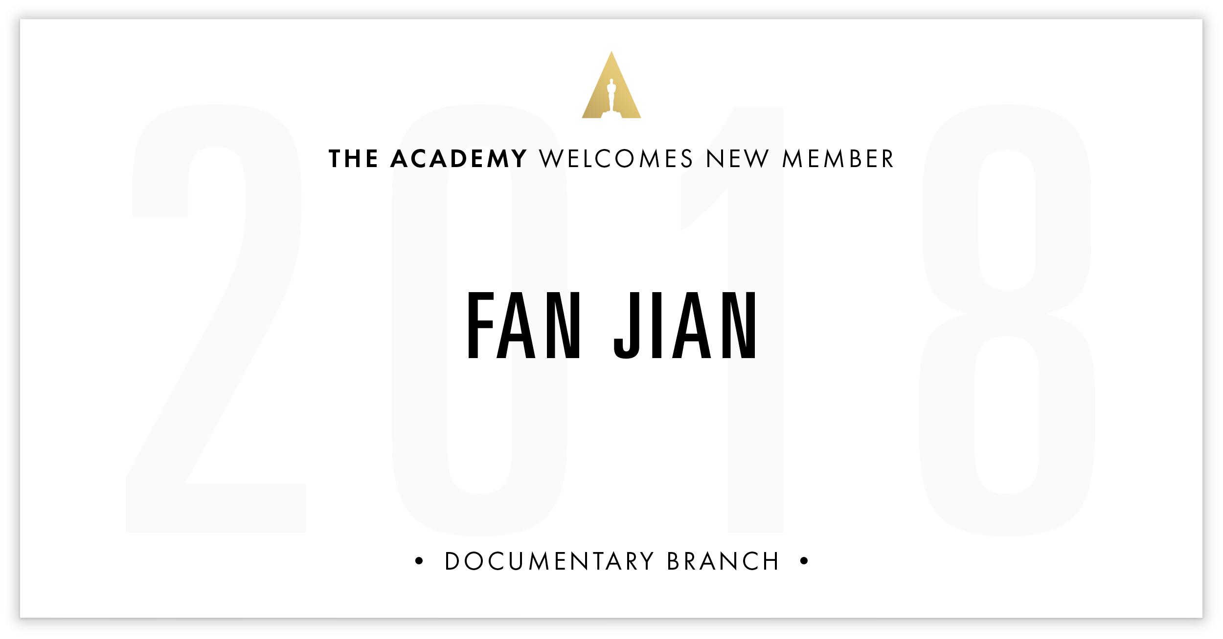 Fan Jian is invited!