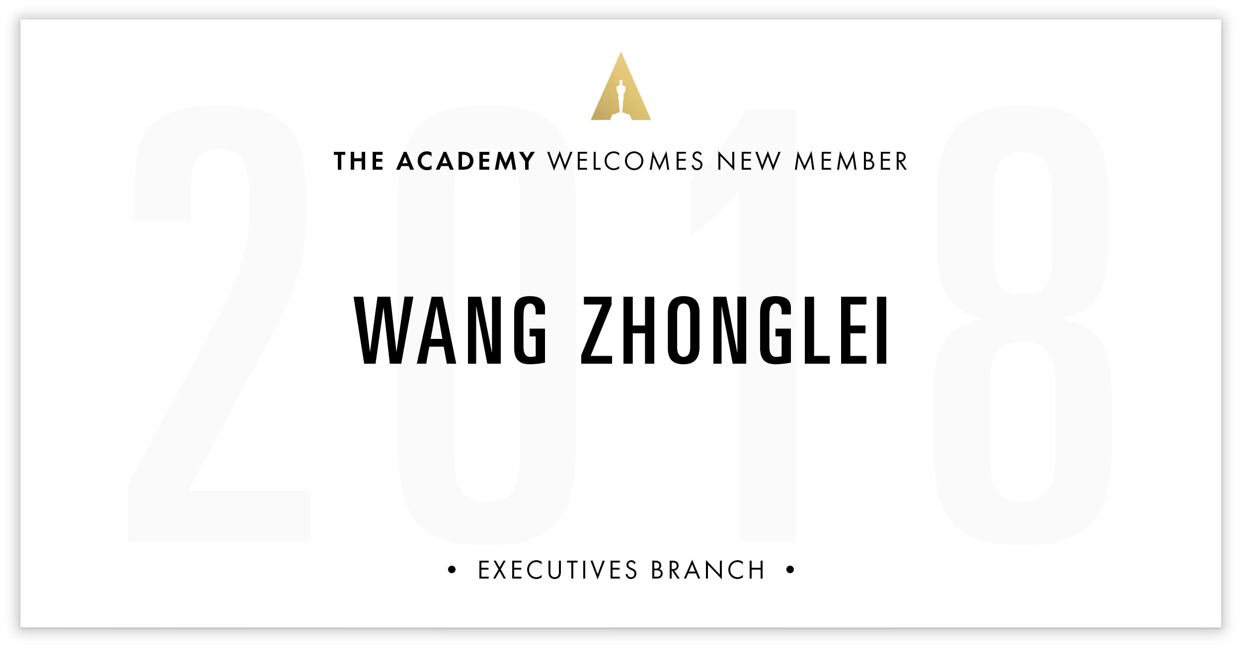 Wang Zhonglei is invited!