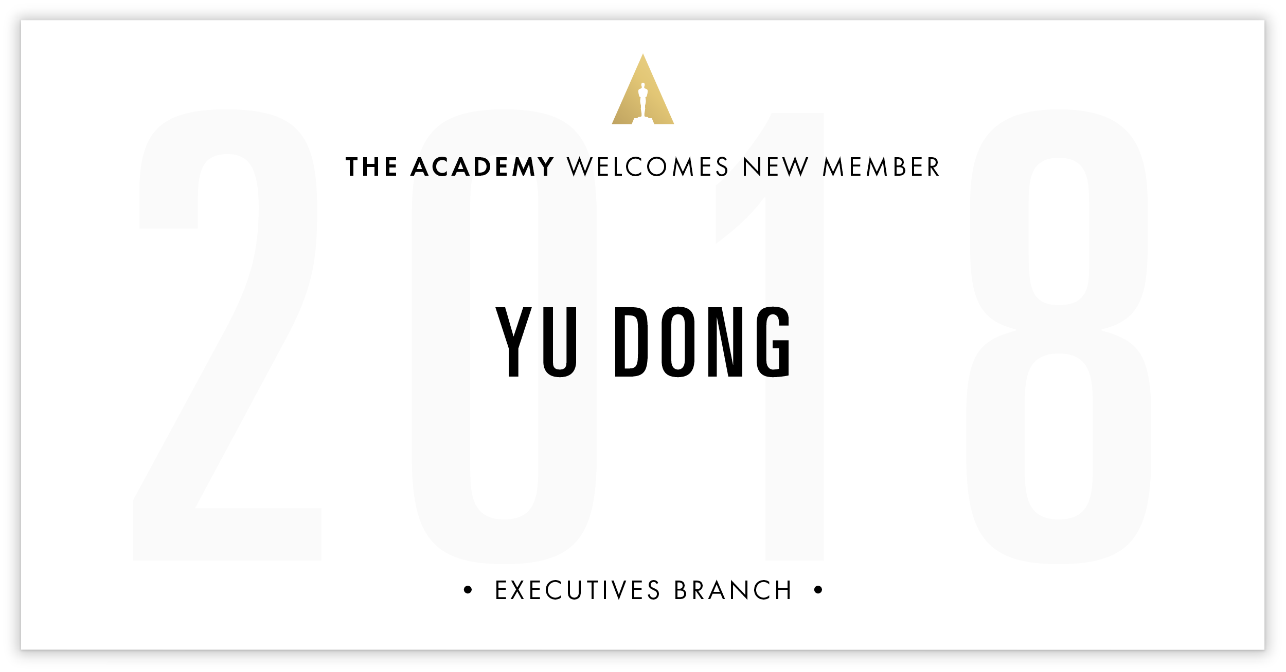 Yu Dong is invited!