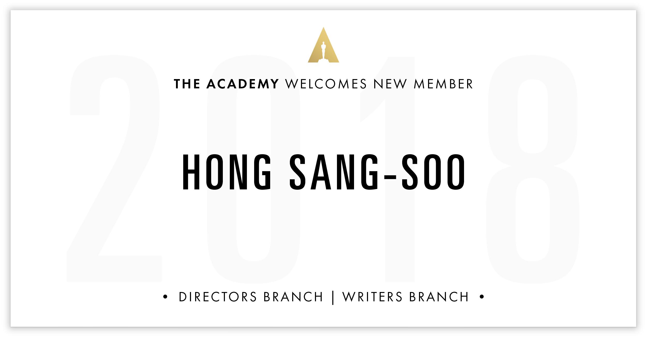 Hong Sang-soo is invited!