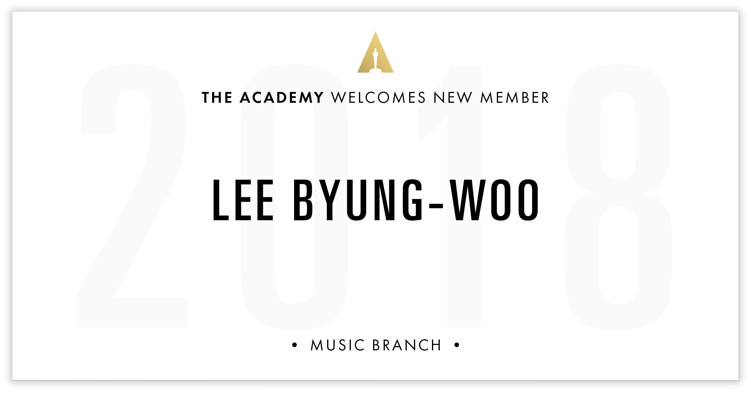 Lee Byung-woo is invited!